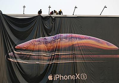 鴻海が34万人リストラ報道。iPhone不振、アップルからの受注減に対応か | BUSINESS INSIDER JAPAN