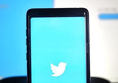 Twitterが「画像切り抜きアルゴリズムのバイアスを発見するコンテスト」を開催、報奨金は最大38万円 - GIGAZINE