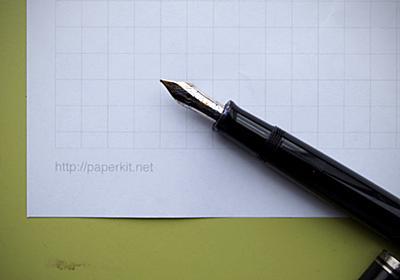 方眼紙を自由に作ってPDF化&ダウンロードできるサイト「Paperkit」 | ライフハッカー[日本版]