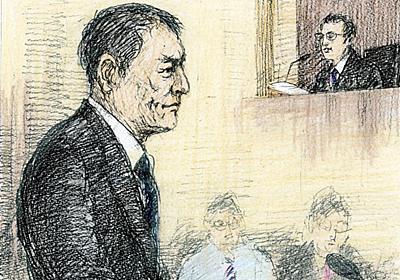 ピエール瀧被告に裁判官が問いかけた「人生」 前身のバンド名(1/2ページ) - 産経ニュース