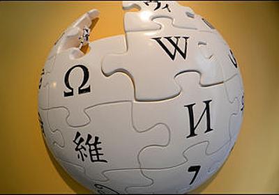 Wikipediaにひとりで270万もの記事を投稿した男の正体とは? - GIGAZINE