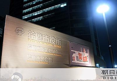 生活保護申請時に撮影 「不正受給を前提」の対応か?:朝日新聞デジタル