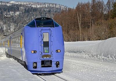 北海道民は「JRへの税金投入」に納得できるか | ローカル線・公共交通 | 東洋経済オンライン | 経済ニュースの新基準