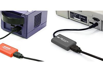 クラシックゲーム機をHDMI接続で楽しめる「HDMIコンバーター」発表。GC/N64/SFC/NewFC用とSS用の2製品 | AUTOMATON
