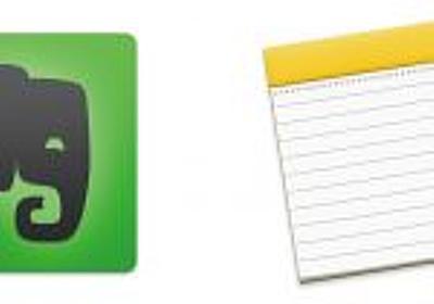 【保存版】EvernoteからMacの「メモ」に移行する方法 | 男子ハック