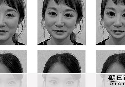 自分の顔見ると、やる気アップ? 脳活動を調べて発見:朝日新聞デジタル