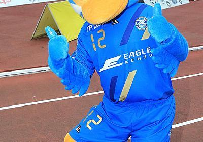 町田が「FC町田トウキョウ」改名 サポ反対で紛糾 - J2 : 日刊スポーツ