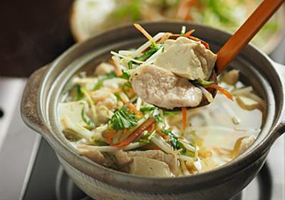 しっとり鶏むね肉ともやしのヘルシー鍋 by 筋肉料理人 藤吉和男 | レシピサイト Nadia | ナディア - プロの料理家のおいしいレシピ