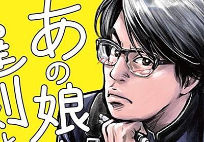 岡村ちゃんだから、聞けることがある。 〜『あの娘と、遅刻と、勉強と 2』についての、個人的なあとがき〜|MAEDA Takahiro|note