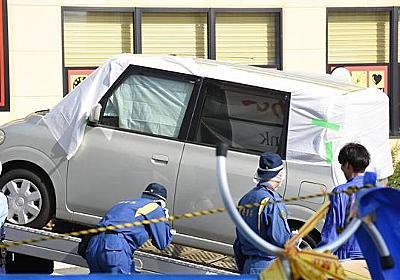 【関西の議論】「なんやこれは!」捜査員もうなった不可思議な遺体…軽乗用車内の19歳男女を死に至らしめた原因とは?(1/4ページ) - 産経WEST