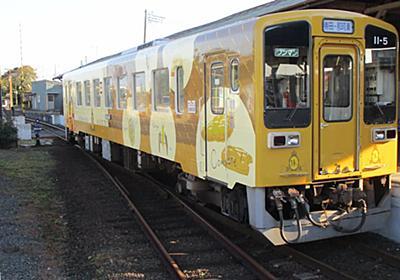 「ほしいも列車」出発進行! 茨城のひたちなか海浜鉄道