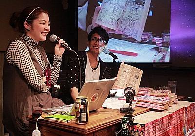 『マンガ漂流者(ドリフター)』のイベント「マン語り」!『クッキングパパ』について熱く語った夜……!|去る2/11に荻窪ベルベットサンで行なわれた「マン語り-MANGATARI-」をレポート - 骰子の眼  - webDICE