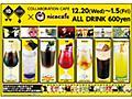 【10周年】鏡音リン・レン10th Anniversary×nicocafe グッズ&イベント紹介!! – 初音ミク公式ブログ