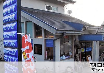 中古車店のラーメンがなぜミシュラン 鳥取で起きた奇跡:朝日新聞デジタル