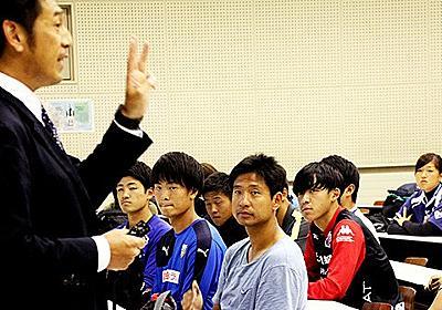 平山相太33歳、大学生になる。満身創痍での引退と指導者への夢。 - Jリーグ - Number Web - ナンバー