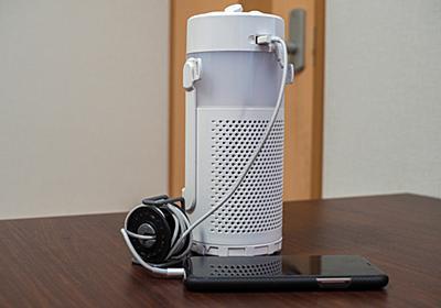 塩水とマグネシウムで発電する「マグネ充電器」実機レビュー。iPhone XSも充電可能な発電能力 - Engadget 日本版