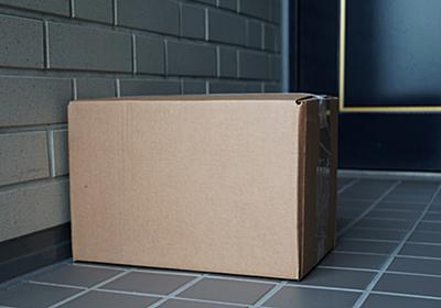 日本郵便、置き配の盗難による損害を補償 - Impress Watch