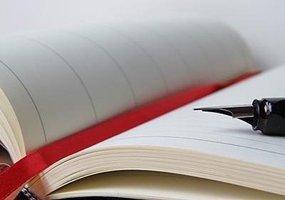 願いごと手帖の書き方まとめ 引き寄せ手帳で夢を叶えて幸せになる – ヒーローの鑑 〜生活を彩る自分磨きの方法〜