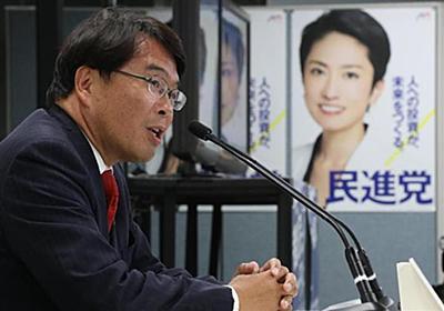 【都議選投開票】民進党・松原仁都連会長「解党的出直しをしていかなければいけない」 - 産経ニュース