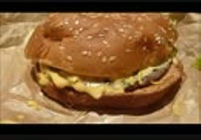アメリカの食卓 397バーキンの Four(4) チーズワッパーを食す!〔牛週3-4〕