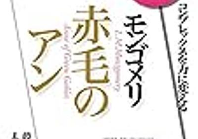 「100分 de 名著」を見たくて「特選見放題パック」972 円/月を購入。NHKオンデマンドが面白い - シロッコ手習鑑