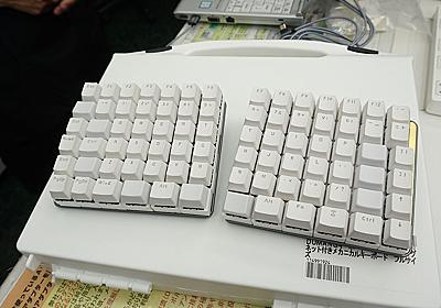 キースイッチを磁石で自由に配置できるキーボード「DUMANG DK6」が登場 - AKIBA PC Hotline!