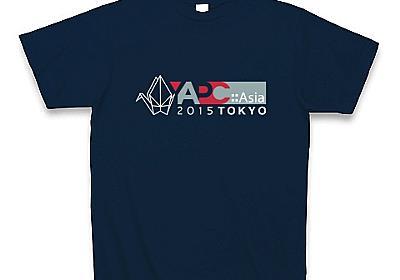 商品詳細『YAPC::Asia Tokyo 2015 Bootleg Tシャツ|Tシャツ Pure Color Print|ネイビー』デザインTシャツ通販ClubT