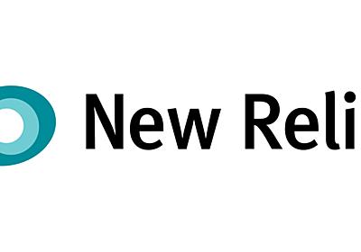 Lambda Extensionに対応した、New Relic サーバーレスモニタリングを試してみた | Developers.IO