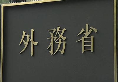 外務省 不要不急の海外渡航やめるよう要請へ 全世界対象は初 | NHKニュース
