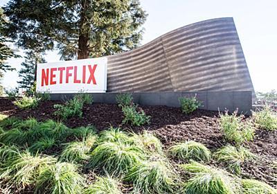 「SF小説『三体』実写化やめて」米5議員がネットフリックスへ要請 中国作者がウイグル迫害を正当化