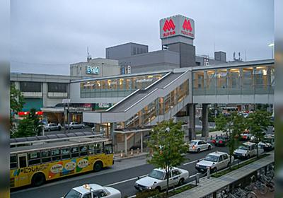 「普通逆では」北海道・苫小牧駅の2004年と2019年の画像を比較した時の衰退具合が衝撃的 - Togetter