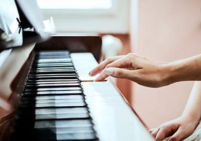 ヤマハ音楽教室に2年潜入調査したJASRAC職員、口頭弁論で「講師の演奏はコンサートのよう」 | ハフポスト