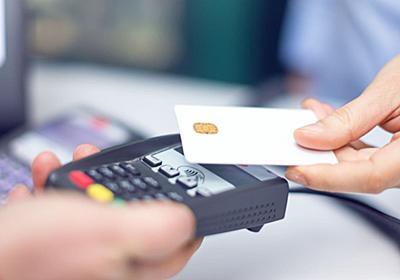日本が現金払い主義からまるで脱せない理由 | 家計・貯金 | 東洋経済オンライン | 経済ニュースの新基準
