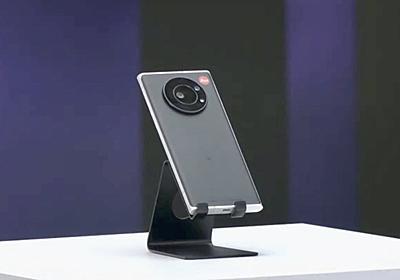 速報:ライカが独自スマホ「LEITZ PHONE 1」発表、ソフトバンク独占販売 - Engadget 日本版