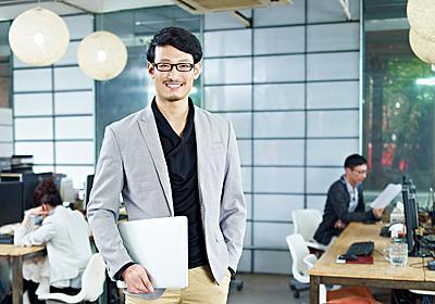 なぜ日本の管理職は大学教育を低く評価するのか? - wezzy ウェジー