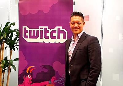 「Twitch Prime」国内向けサービス開始―シニア・バイス・プレジデントに訊く気になるアレコレ | Game*Spark - 国内・海外ゲーム情報サイト