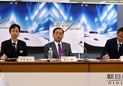 リニア開業に「影響出かねない」 JR東海社長が懸念:朝日新聞デジタル
