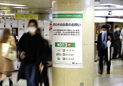 欧州の有識者が「日本はもたない」と言い切る理由 「ジョギング中に布で口を覆う」は感染拡大を促す危険性も(1/5)   JBpress(Japan Business Press)