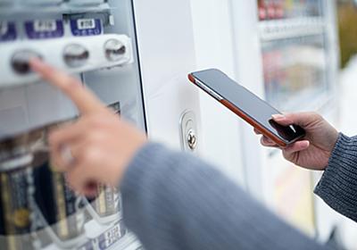 清涼飲料水の自動販売機での購入に関する調査結果 - 調査結果 - NTTコム リサーチ