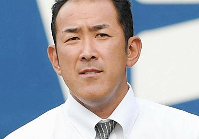 失踪の門倉氏のブログ更新 妻が代筆 横浜で発見報道で警察に確認も「事実はない」/野球/デイリースポーツ online