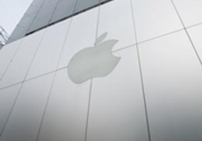 アップル「iTunes/App Store」でシステム障害か--公式アナウンスはなし - CNET Japan