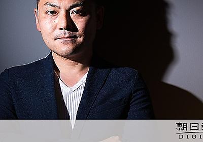 (いま聞く)安田峰俊さん ルポライター 報道とは違う、中国のリアルとは:朝日新聞デジタル