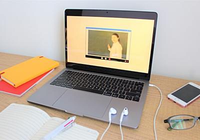 オンライン授業(オンデマンド型)をやってみた話―講義編 - みちくさのみち