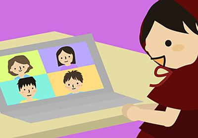 オンラインのインターンって何するん? | イラストブログ | 赤ずきんDIARY