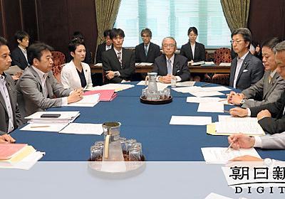 花より国会では? 過去10年で最短の予算委に野党反発:朝日新聞デジタル