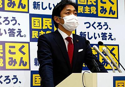 国民民主・玉木氏「家賃モラトリアム法案」を提案へ:朝日新聞デジタル