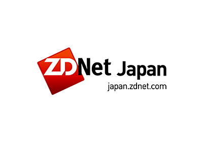 ノベル、「MonoTouch 1.0」をリリース--.NET Frameworkを使ってiPhoneアプリを開発可能に - ZDNet Japan