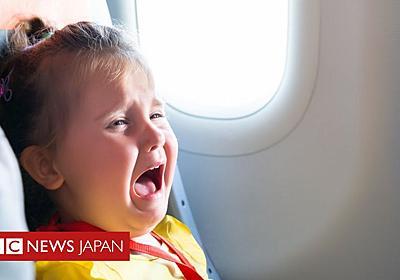 日本航空、泣き叫ぶ赤ちゃんに近い席を避ける仕組み導入 トラブル回避が狙いか - BBCニュース