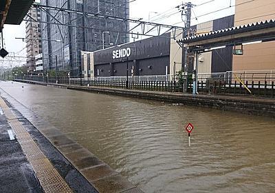 痛いニュース(ノ∀`) : 【千葉】 JR酒々井駅線路が川になってしまう - ライブドアブログ