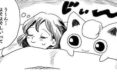 ポケモン好きはグッとくる お下がりのプリンと初めてトレーナーになった女の子の漫画に「電車で泣きそうになった」「尊い」の声 - ねとらぼ